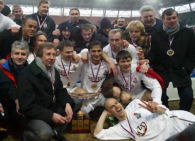 Ассоциация мини футбола россии
